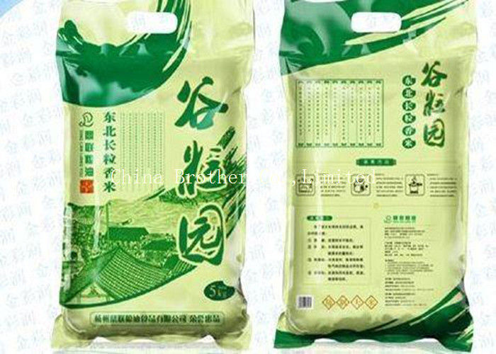 High Tensile Strength PP Woven Rice Bag Bopp Lamination Surface For Packaging
